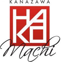 logo_hakomachi_gurade